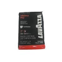 Picture of Lavazza Expert Plus Aroma Piu Espresso Whole Bean 2.2lb (2963)